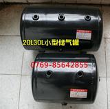 济南小型气罐,20升储气罐,稳压储气罐
