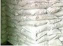 厂家特价推荐富马酸(食品级/工业级) 大量现货库存