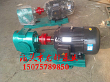 RCB-29/0.36型沥青保温泵 龙都泵业最便宜