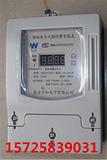 青岛市销售射频卡多用户智能电能表(控制断电型)
