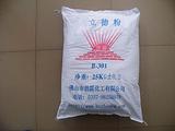 工业通用立德粉B301 立德粉 环保型高含量立德粉价格