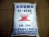 佛山超细硫酸钡生产厂家