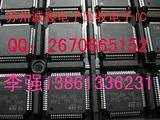 杭州回收BGA芯片138-6133-6231杭州收购BGA芯片