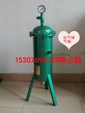 闵行空压机储气罐,立式储气罐,小型储气筒