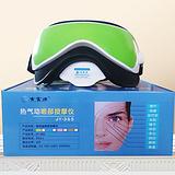 吉富源JY-365眼部按摩仪 热敷气压眼部按摩器 眼护士护眼仪