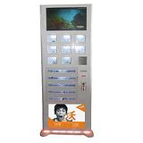 提供商场景区电脑手机保管式充电站 带保管功能的充电站