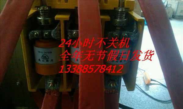 250a防爆软启动,660v电动机软起动器现货