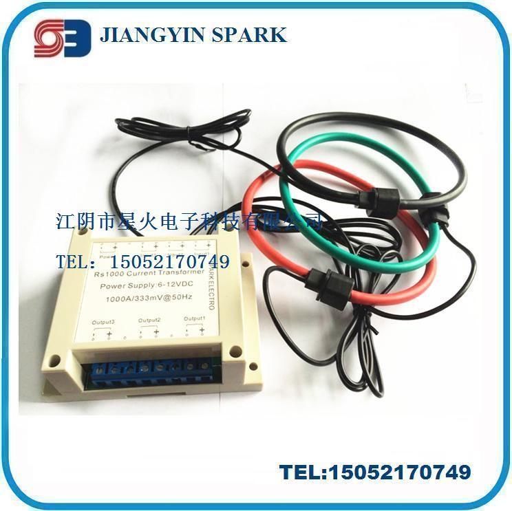 高精度电流测量柔性罗氏线圈,带积分器电流互感器