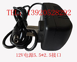 天津销售12V电源收款机小票打印机电源