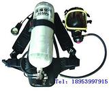 碳纤维空气呼吸器,正压式空气呼吸器
