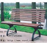 【厂家直销】户外钢木休闲椅 铸铝脚休闲椅  无靠背休闲椅 公园椅