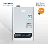 科恩电器燃气热水器 JSQ21-12KN6