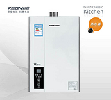 科恩电器燃气热水器 JSQ20-10KN2