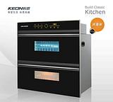 科恩电器消毒柜ZTD-100L-K20