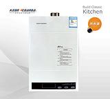 科恩电器燃气热水器 JSQ20-10KN13