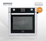 科恩电器嵌入式电烤箱 KQBJ84KN-08