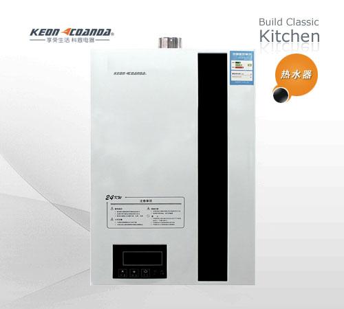 科恩电器燃气热水器 jsq24-12kn11