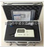 便携式测振仪VM-10a厂家直销