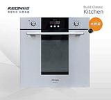 科恩电器嵌入式电烤箱 KQBJ84KN-10