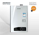 科恩电器燃气热水器 JSQ26-13KN5