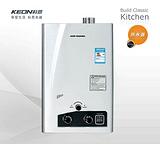 科恩电器燃气热水器 JSQ24-12KN3