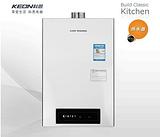 科恩电器燃气热水器 JSQ19-10KN8