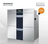 科恩电器消毒柜 ZTD-100L-K25