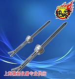 KBC-10-1200靠背测速管,粉尘靠背管