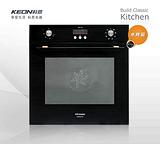 科恩电器嵌入式电烤箱 KQBJ84KN-09