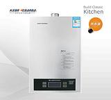 科恩电器燃气热水器 JSQ24-12KN12