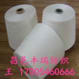环锭纺竹纤维纱32支40支 混纺纱