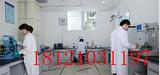 GB/T 4334不锈钢硫酸铁腐蚀试验方法