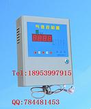 硫化氢浓度报警器固定式硫化氢检测仪