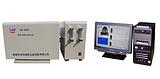优质元素分析仪器生产厂家神华 提供临汾便携式煤质分析仪特点便