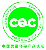 读卡器CE认证公司读卡器CE认证多少钱