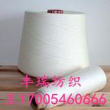 环锭纺竹纤维纱16支21支 混纺纱