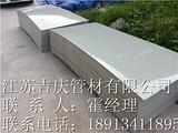 PPH板,建材