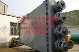 三兄为您介绍专业设计生产连续式炭粉自动生产线syy410