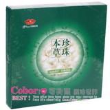 我的心机面膜欧美化妆品上海总汇中国市场供应2折
