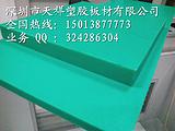 国外进口的UPE胶板【绿色】