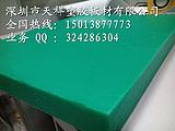 进口UPE板,耐磨UPE板,超高分子量聚乙烯板,绿色黑色白色UP