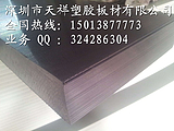 美国杜邦UPE塑料板材 配送中心