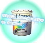 LDT-11氯化橡胶防锈漆