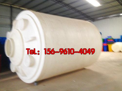 滚塑容器价格_乌鲁木齐30吨塑料大桶