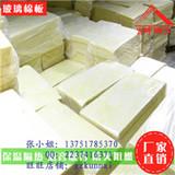 牡丹江市填充玻璃棉板
