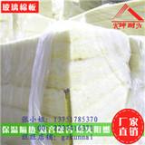 大庆市墙体填充棉板