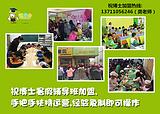 县城开办中小学课后辅导机构如何保证教学效果