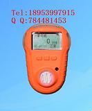 氢气检漏仪H2氢气浓度检测报警器