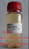 博兴县辨别生物柴油与油酸甲酯质量的标准方法