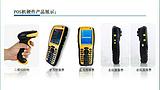 曲靖支付服务窗线上线下收单|江港科技专业支付平台总代理